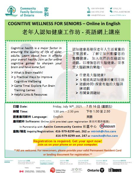20210716_Cognitive-Wellness-for-Seniors_Aaniin_Eng_MT_RS-approved-by-Jean-Ontario